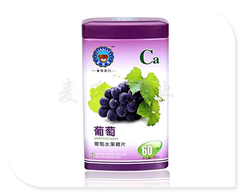 保健品糖果含片铁罐子,马口铁医药盒包装生产