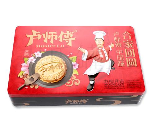 月饼铁盒_卢师傅团圆月饼铁盒定做,创意月饼铁盒子,月饼铁盒厂家 - 清远市 ...
